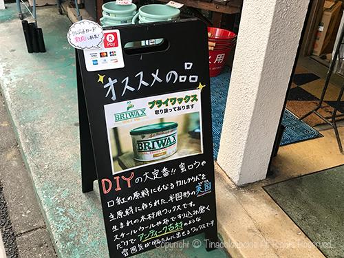 20171117yamadaya_shop_Matsudo-3.jpg