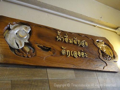 201711KhaoManKai_ChiangMai-5.jpg