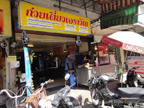 201711KhaoManKai_ChiangMai-6.jpg