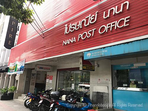 201711Thailand_Post_office-3.jpg