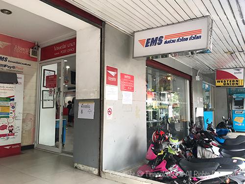 201711Thailand_Post_office-4.jpg