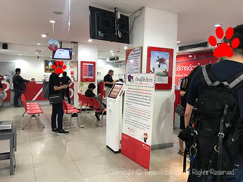 201711Thailand_Post_office-5.jpg