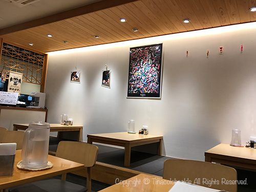2017Raisyuken_Satte-5.jpg