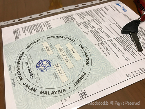 2017Thailand_Malaysia_Touring-1.jpg