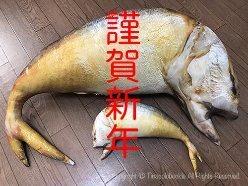 20180101Thai_Fish-7.jpg