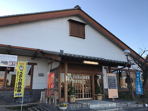 201801Niku_no_Fukiage-2.jpg