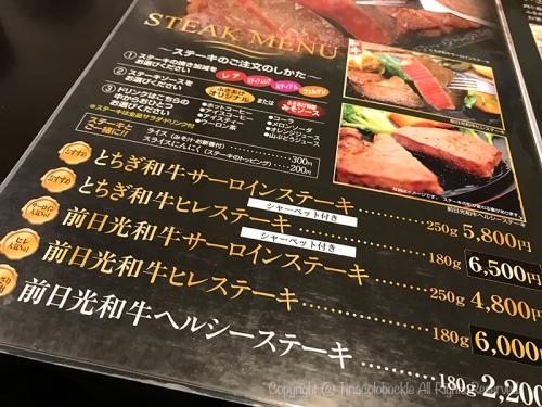 201801Niku_no_Fukiage-5.jpg