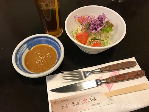 201801Niku_no_Fukiage-6.jpg