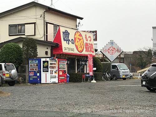 201802Uwasano_Taro_Kashiwa-8.jpg