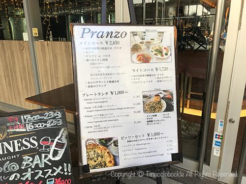 201802chiocciol_pizzeria_Akiba-6.jpg