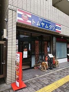 2017_09232419.jpg