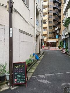 2017_09282585.jpg