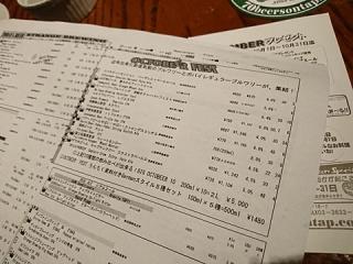 2017_09292712.jpg