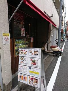 2017_10043174.jpg