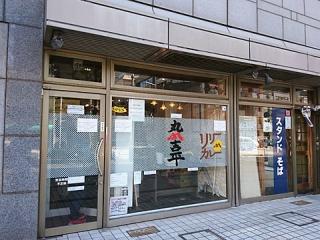 2017_12126341.jpg