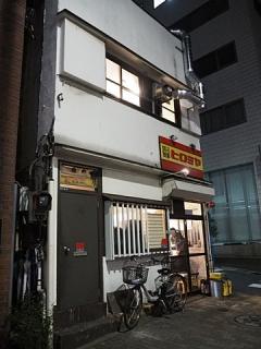 2017_12260190.jpg