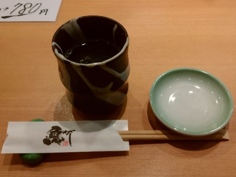 海鮮鮨市場・H28・11 お茶