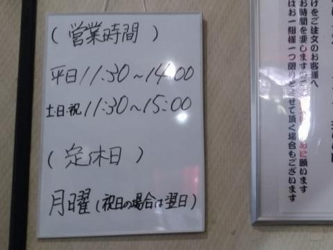 福丸・H29・9 メニュー2
