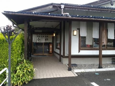 小杉・H28・10 店
