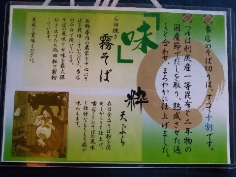 小杉・H28・10 メニュー6