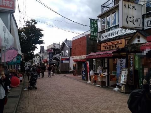 旧軽井沢・H28・10 通り4