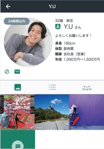 2_2018010514440057f.jpg