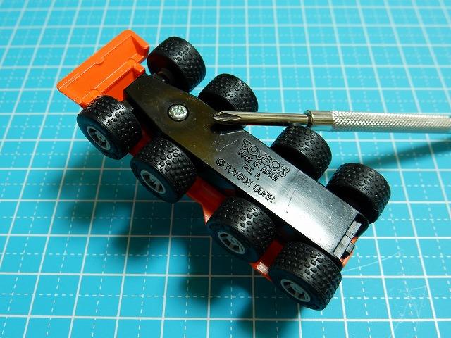 toybox-8wheels-orange7ネジとかが滑らか