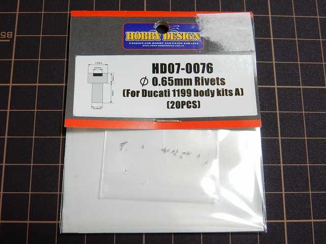 micro-rivets-1.jpg