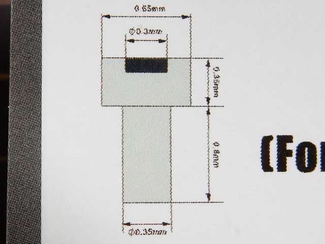 micro-rivets-3.jpg