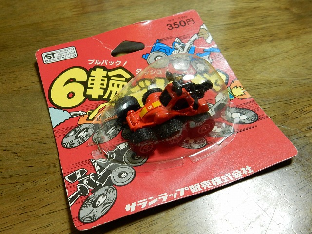 toybox-6wheels-buggy4.jpg