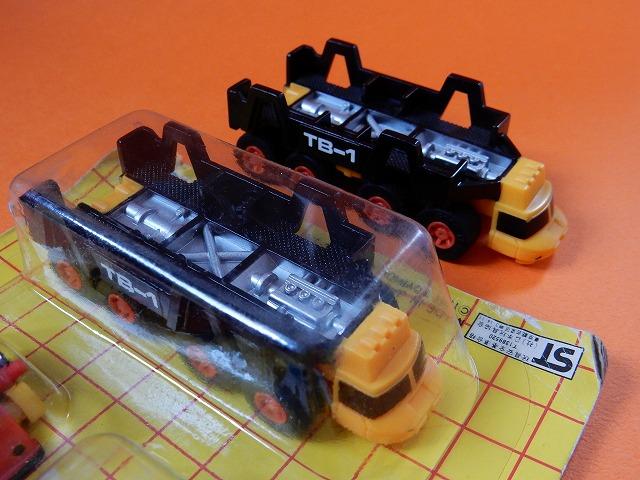toybox-autocarrier-12.jpg