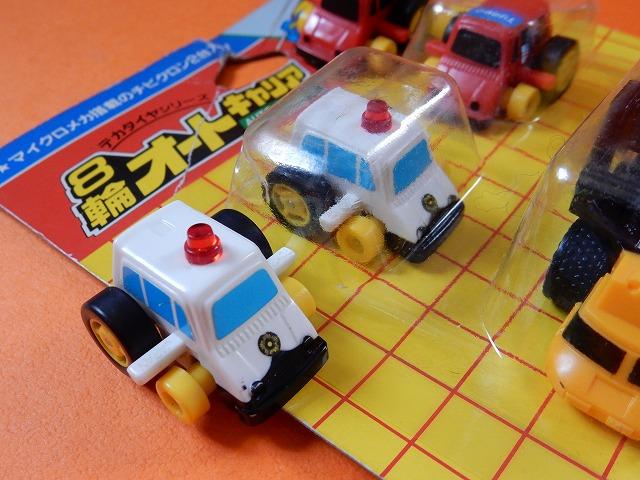 toybox-autocarrier-13.jpg