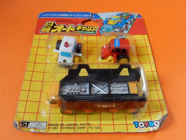 toybox-autocarrier-3.jpg