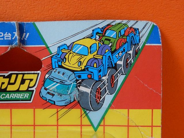 toybox-autocarrier-5.jpg