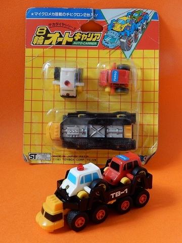 toybox-autocarrier-9-2.jpg