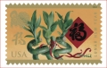 戌年記念切手-1801