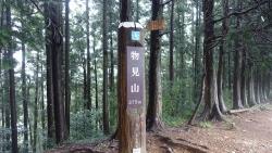 20170923武蔵横手ー飯能4