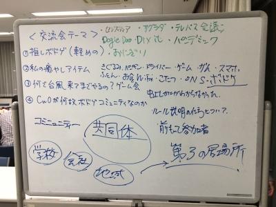 S__9519221.jpg