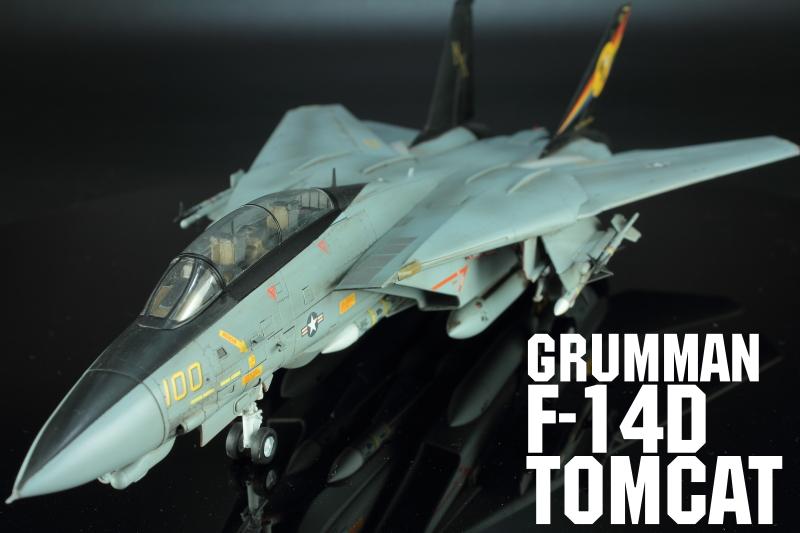 F-14D TOP