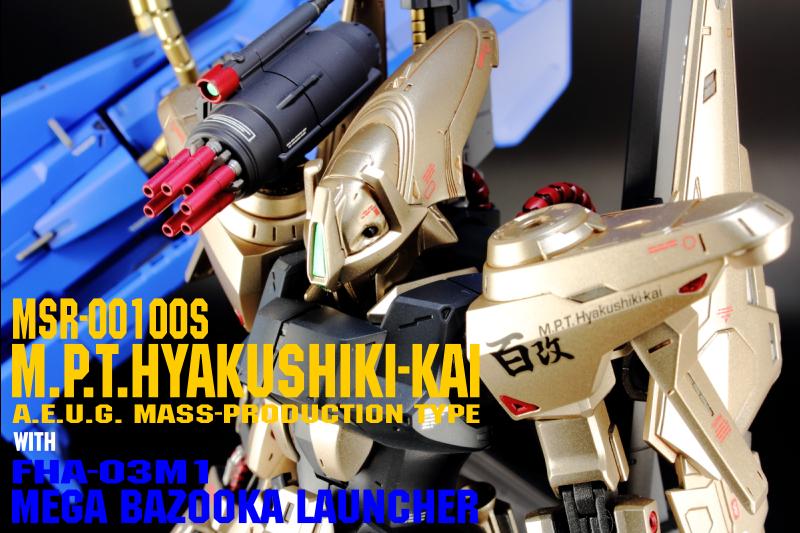 hyakusikikai_top.png