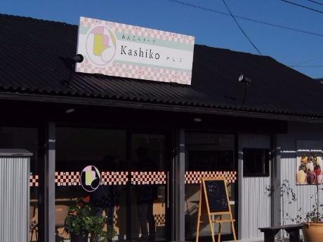 kashiko2.jpg