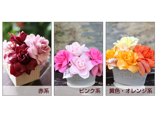 プロポーズ 誕生日 ギフト 人気 石鹸 花束 枯れない花