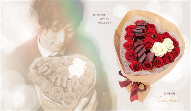クリスマス プロポーズ 赤いバラ 花束 サプライズ ハート