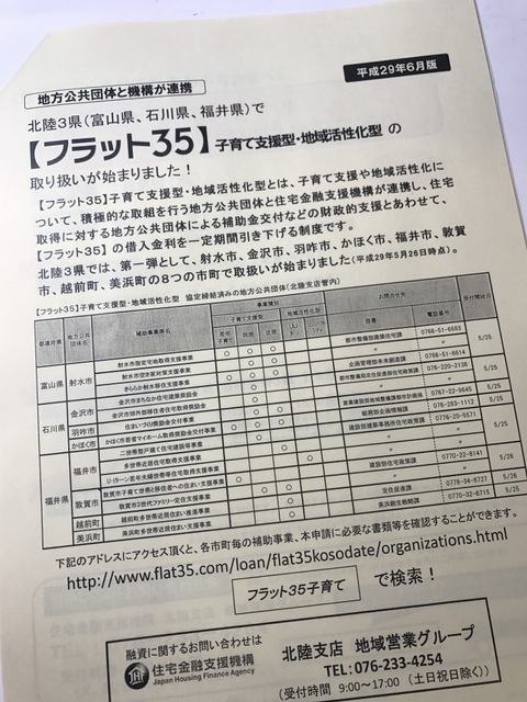 1-IMG_8243.jpg
