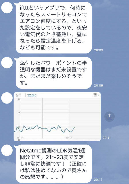 IMG_1233_201711211054463fd.jpg