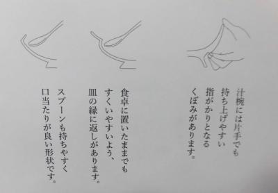 CIMG2789 (1)