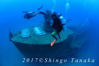 タオ島、沈潜、サタクット