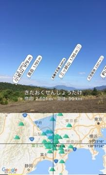 IMG_2367-1.jpg