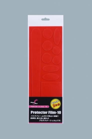 プロテクター フィルム-10