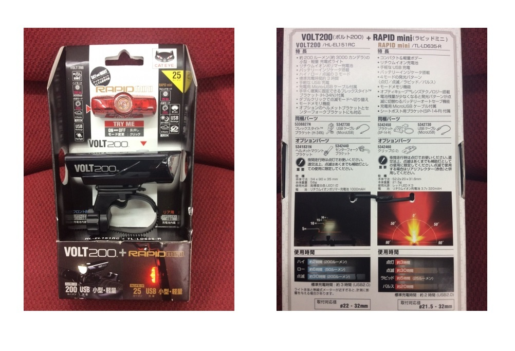 TL-LD635-R.jpg